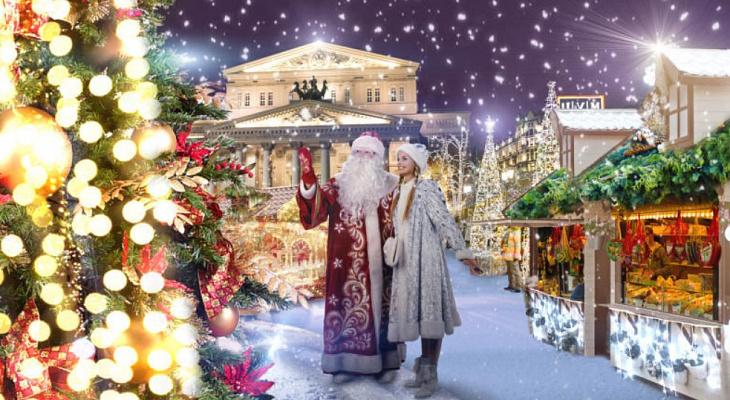 Туры на рождество в грузию